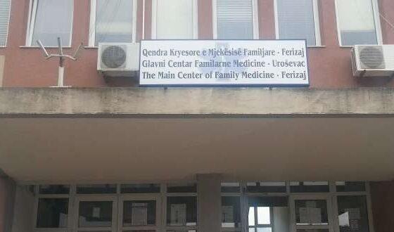 WP 3 560x330 - QKMF në Ferizaj për dy muaj ofroi 4130 shërbime shëndetësore për COVID-19