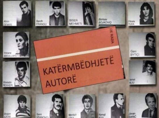 auto 119521478 3734193249943507 6763016650938407874 n16000998501 560x416 - Në Ferizaj ribotohet libri i parë i djegur në Evropë me vendim nga gjykata e Serbisë