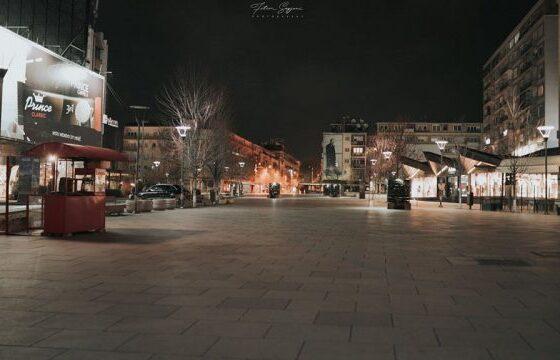 Prishtina 21 560x360 - A do të ketë masa të reja në këtë fundjavë?