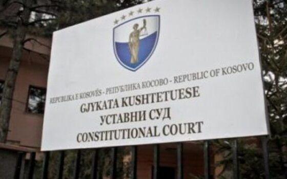 auto u2 gjykata kushtetuese e kosoves21540447017 750x350 1 600x3501 1 560x350 - Zyrtare: Gjykata Kushtetuese rrëzon Qeverinë Hoti, vendi shkon në zgjedhje