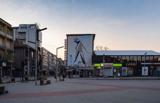 w 3 560x360 - Asamblisti nga Ferizaj dënohet me 500 euro gjobë për mosdeklarim të pasurisë