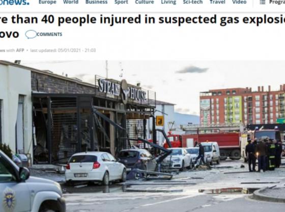 w 10 560x416 - Shpërthimi në Ferizaj lajm edhe në mediat e botës