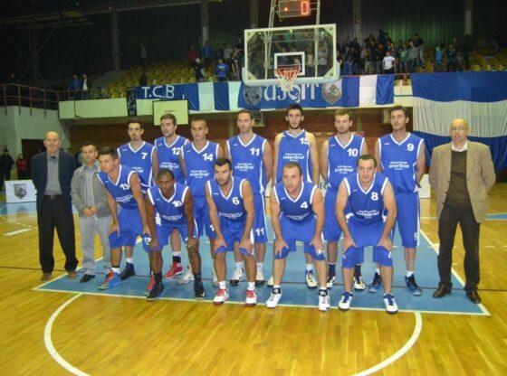 w 31 560x416 - Sinjalet e para, Ferizaj së shpejti me klub të basketbollit