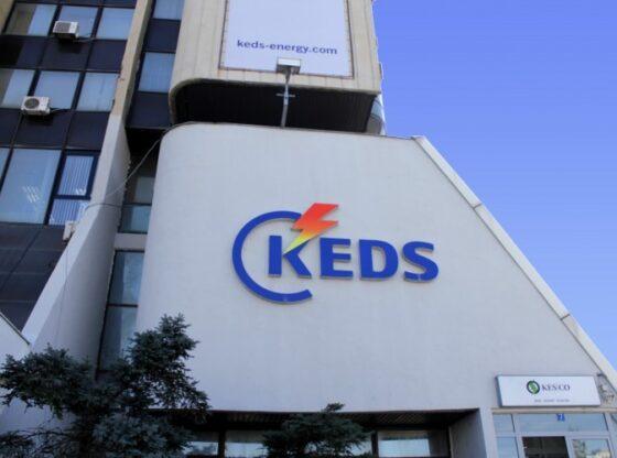 ekonomi2 101 560x416 - KEDS njofton për ndërprerje të rrymës në këto zona të Ferizajt