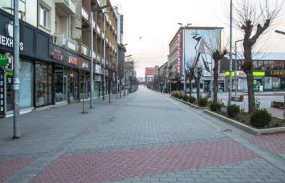 ferizaj 2 780x439 1 600x360 11 560x360 - Shtatë kafiteri në Ferizaj gjobiten për mosrespektim të masave anti-covid