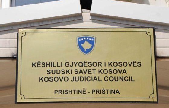 kgjk 560x360 11 - Ishte shpallur i pafajshëm për vrasje, kosovari kërkon mbi 25 milionë euro dëmshpërblim