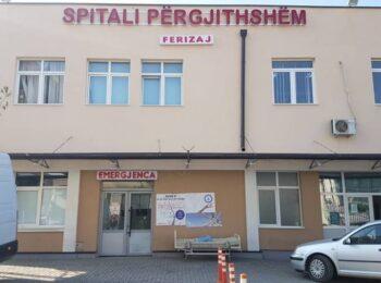 ferizaj spitali1 350x260 - FERIZAJ/ 70 pacientë të shtrirë në spital!