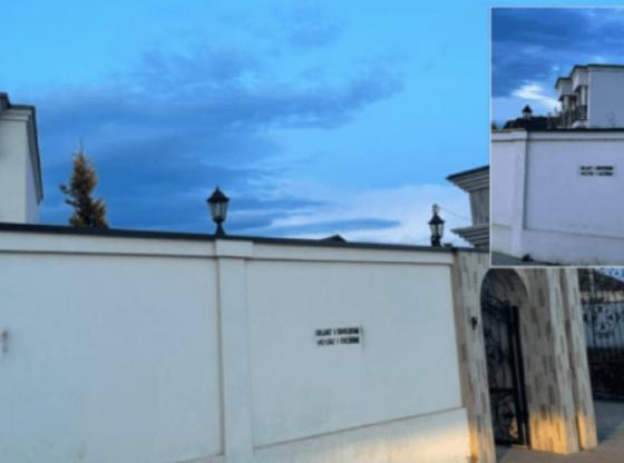 w 560x416 - Policia nis hetimet për grafitet fyese në muret e oborrit të shtëpisë së deputetes Adelina Grainca