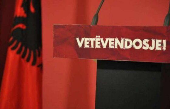 vv 11 560x360 - Përcaktohet Lëvizja Vetëvendosje: Ky pritet të jetë kandidati për kryetar të Ferizajt